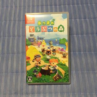 ニンテンドースイッチ(Nintendo Switch)のSWITCH あつまれどうぶつの森 ソフト(家庭用ゲームソフト)