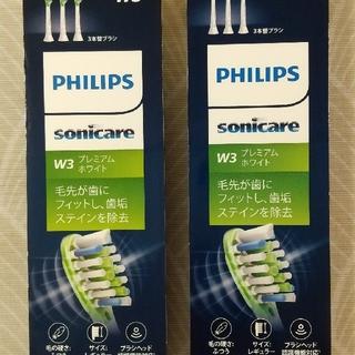 フィリップス(PHILIPS)のPHILIPS sonicare 替ブラシ3本 2パック HX9063/67(電動歯ブラシ)