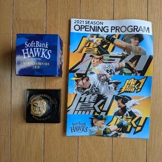 フクオカソフトバンクホークス(福岡ソフトバンクホークス)のソフトバンクホークス2020チャンピオンリング(記念品/関連グッズ)