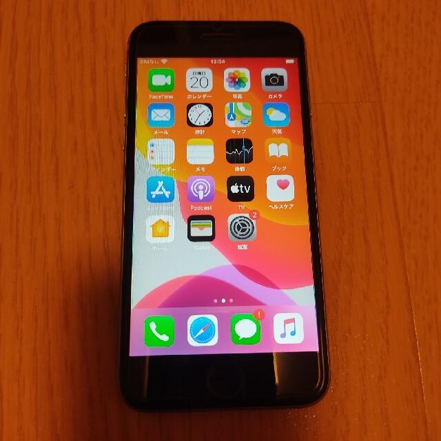 iPhone(アイフォーン)のiPhone 6s 32GB  docomo バッテリー新品交換済み おまけあり スマホ/家電/カメラのスマートフォン/携帯電話(スマートフォン本体)の商品写真