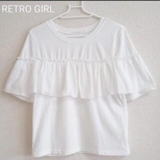 RETRO GIRL - RETRO GIRL 胸フリルTシャツ フリーサイズ