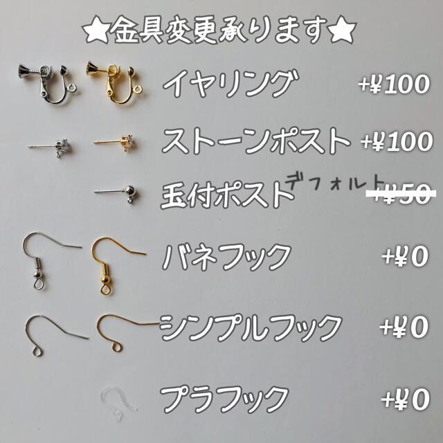 【051】チャームピアス・六芒星×スパイク ハンドメイドのアクセサリー(ピアス)の商品写真