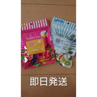 サボリーノ 朝マスク フェイスパック 5枚入り×2セット 840円→499円