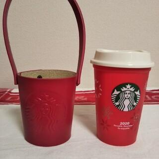 スターバックスコーヒー(Starbucks Coffee)のスターバックス☆クリスマス2020 リユーザブルカップ&カップホルダー☆スタバ(タンブラー)