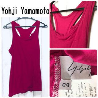 ヨウジヤマモト(Yohji Yamamoto)のYohji Yamamoto 変形タンクトップ(タンクトップ)