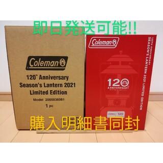 Coleman - コールマン 120th アニバーサリーシリーズシーズンズランタン2021新品