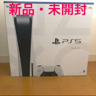 SONY - 新品 プレステ5 SONY PlayStation5 CFI-1000A01
