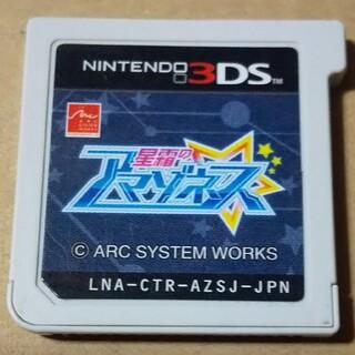 3DS  レアソフト星霜のアマゾネス」ソフトのみ