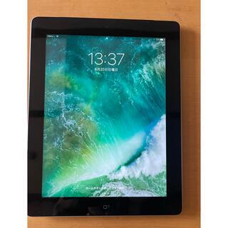 Apple - iPad第四世代