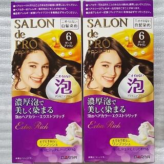 【2個】サロンドプロ 泡のヘアカラー・エクストラリッチ 6 ダークブラウン
