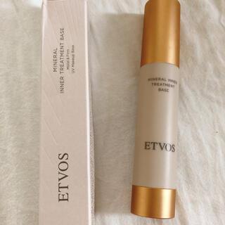エトヴォス(ETVOS)のETVOS  エトボス ミネラルインナートリートメントベース クリアベージュ(化粧下地)