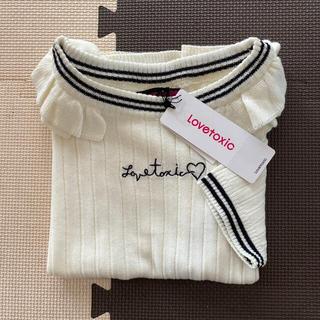 lovetoxic - LOVE TOXIC ラブトキシック ♡ 半袖 ニット