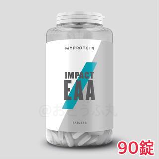 マイプロテイン(MYPROTEIN)のマイプロテイン EAA タブレット 90(アミノ酸)