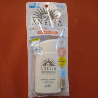 ANESSA - アネッサ マイルドUVミルク60ミリ