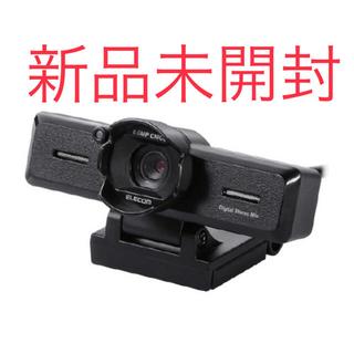 ELECOM - エレコム WEBカメラ マイク内臓 UCAM-C980FBBK