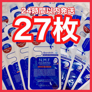 メディヒール27枚mediheal NMFアクアリング韓国コスメフェイスパック