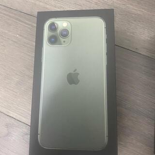 Apple - iPhone11pro