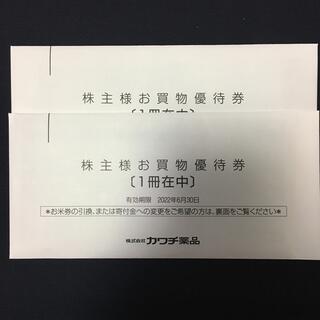 カワチ薬局 株主優待 10,000円分