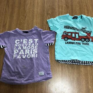 クレードスコープ(kladskap)のTシャツ 90 半袖 2枚セット 男の子 クレードスコープ (Tシャツ/カットソー)