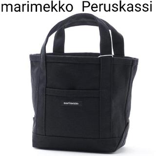 marimekko - 未使用 マリメッコ marimekko ペルスカッシ キャンバストート ブラック