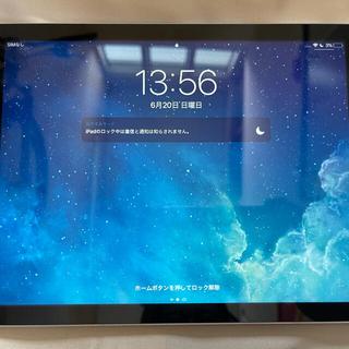 Apple - iPad Air(au)