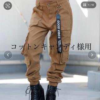 baby shoop - ストラップ付きジョガーパンツ
