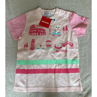 ミキハウス(mikihouse)の新品ミキハウス Tシャツ 90cm(Tシャツ/カットソー)