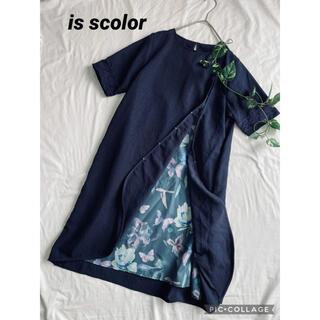 ScoLar - イズスカラー is scolor  ワンピース