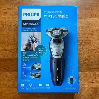フィリップス(PHILIPS)のPHILIPS Series 5000 S5215/06 髭剃りシェーバー(メンズシェーバー)