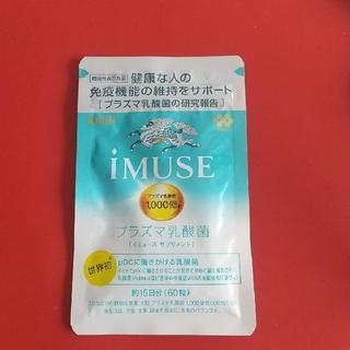 キリン(キリン)のiMUSE プラズマ乳酸菌(その他)