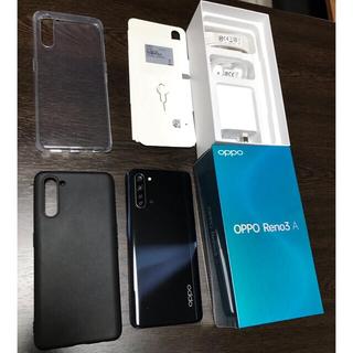OPPO - 【美品】OPPO Reno3 A ブラック 楽天モバイル ケース付き 保証残有