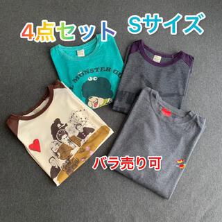 Graniph - グラニフ  Tシャツ ユニセックス  Sサイズ  4点セット バラ売り可