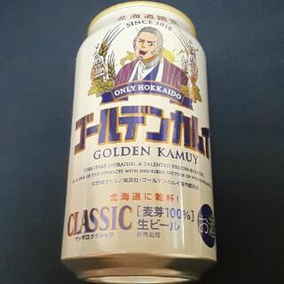 サッポロ(サッポロ)のゴールデンカムイ北海道限定サッポロビールコラボ缶!白石 (ビール)