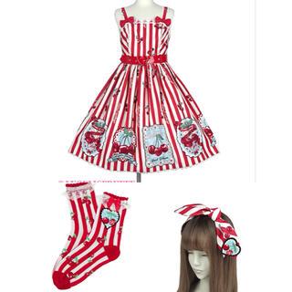 BABY,THE STARS SHINE BRIGHT - Cherry Stampジャンパースカート セット