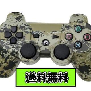 PS3 コントローラー 迷彩 カモフラージュ Bluetooth 互換品