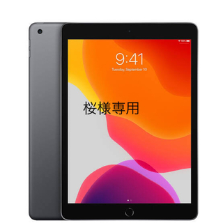 iPad - iPad Wi-Fiモデル 32GB スペースグレー 第7世代
