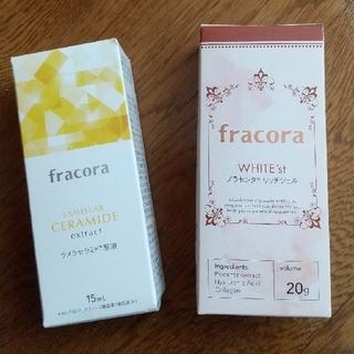 フラコラ - フラコラ美容液セット