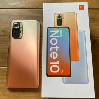 Xiaomi Redmi Note 10 Pro 国内版