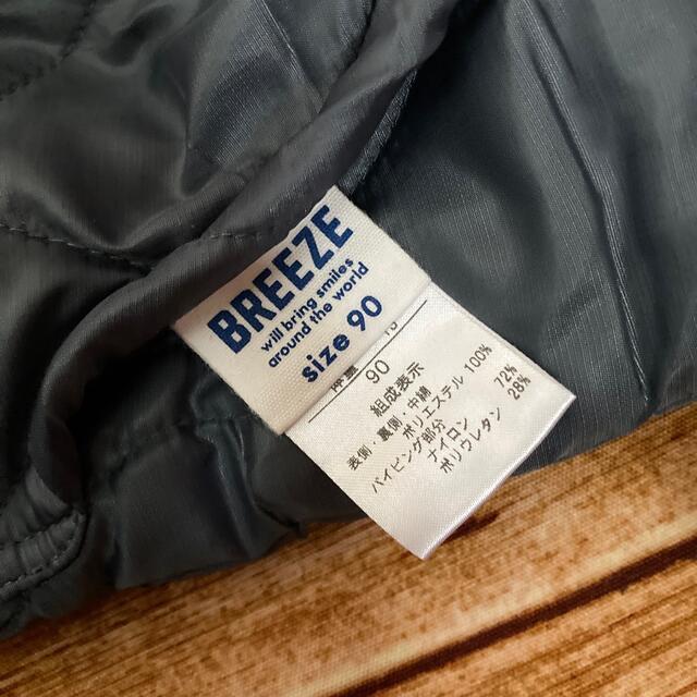 BREEZE(ブリーズ)のブリーズ 冬用ジャケット 2枚セット キッズ/ベビー/マタニティのキッズ服男の子用(90cm~)(ジャケット/上着)の商品写真