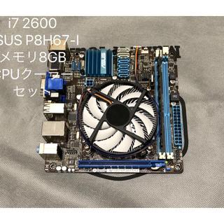 ASUS - i7.2600 クーラー マザボ メモリ セット
