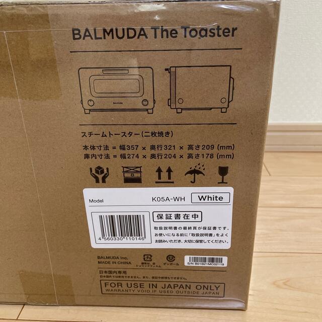 BALMUDA(バルミューダ)のBALMUDA The Toaster スマホ/家電/カメラの調理家電(調理機器)の商品写真