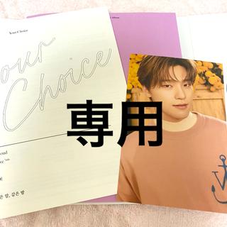 SEVENTEEN - seventeen 8th mini album your choice