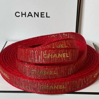 CHANEL - CHANEL ラッピング リボン レッド 1m
