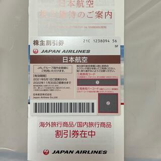 ジャル(ニホンコウクウ)(JAL(日本航空))のJAL日本航空 株主優待券&割引券セット(その他)
