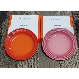 LE CREUSET - LE CREUSET ルクレーゼ 15cm 2枚セット