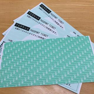 トウホウ(東邦)のTCチケット 3枚 TOHOシネマズ チケット(その他)