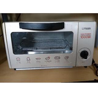 タイガー(TIGER)のタイガー オーブントースター トースター TIGAR(調理機器)