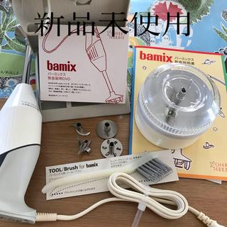 バーミックス(bamix)の最終値下げしました、bamix  バーミックス M200 ベーシックセット 新品(フードプロセッサー)