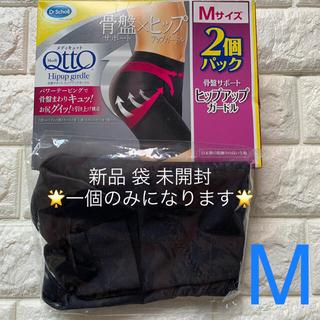 MediQttO - メディキュット 骨盤サポート ヒップアップガードル M 1個