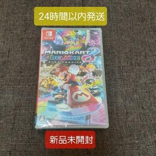 マリオカート8 デラックス Switch(家庭用ゲームソフト)